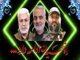 شهید سلیمانی: ما ملت شهادتیم ما ملت امام حسینیم - shahid solimani