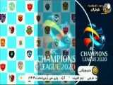 اخبار کوتاه فوتبال ایران و جهان «۲۷ دی»