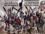 مستند جنگ های صلیبی - قسمت اول
