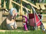 کارتون انیمیشن جذاب و دیدنی ماشا و میشا 44-دوبله فارسی