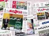 جلسه مالی تروریسم خیانتی از حسام الدین آشنا در CFT