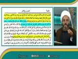 اذعان عالم بزرگ اهل سنت به برتری حضرت زهرا(س) برتمام بانوان عالم حتی عایشه4