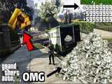 مکان پول بینهایت در GTA V!!! _ بدون مود و کاملا واقعی _ میلیاردر شدن در GTA V!!