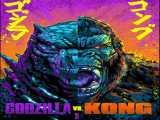تیزر جدید فیلم گودزیلا در برابر کونگ | Godzilla vs. Kong 2021