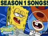SpongeBob and Sandy Songs 2021