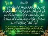 صلوات خاصه امام موسی کاظم(ع) emam kazem