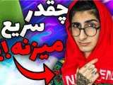 کلیپ طنز جدید | فیمس حاجی | کارگرای سریع !!!