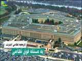 حاصل زحمت موشک های فالکون آمریکا در ایران؛ استارلینک چگونه ایران را زیر چتر خود قرار میدهد؟!