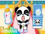 کارتون بیبی باس:: انیمیشن بیبی باس:: آموزش زبان به کودکان