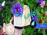 کلیپ تبریک ماه مبارک رمضان - تبریک حلول ماه رمضان - فرارسیدن ماه رمضان مبارک