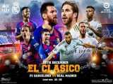 خلاصه بازی رئال مادرید و بارسلونا دیشب