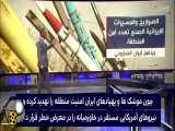 تحلیل شبکه سعودی از برنامه موشکی ایران