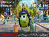 تریلر فیلم Monsters University 2013