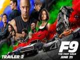 دومین تریلر فیلم سریع و خشمگین ۹ - Fast and Furious 9 2021 با دوبله فارسی