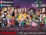 تریلر فیلم Hey Arnold! The Jungle Movie 2017