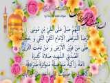صلوات خاصه امام رضا علیه السلام EMAM REZA