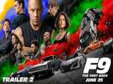 تریلر فیلم سینمایی سریع و خشن 9 ( Fast and Furious 9 ) دوبله فارسی 2021