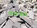 فروش سنگ ورقه ای سنگ لاشه از معدن دماوند 09126718261 بدونی واسطه تهیه و توزیع