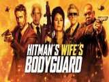 HITMANS WIFE.S BODYGUARD