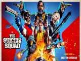 فیلم جوخه انتحار 2 دوبله فارسی The Suicide Squad 2021